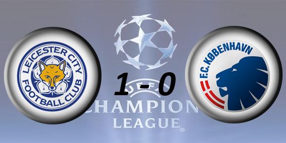 Лига чемпионов УЕФА 2016/2017 4219a9ca945c