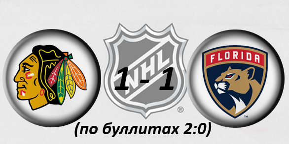 National Hockey League 2016/2017 - Страница 2 3bdf547b1289