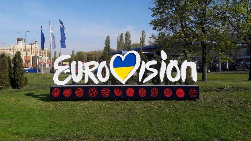 Евровидение - 2017 - Страница 9 02c39ff23f86
