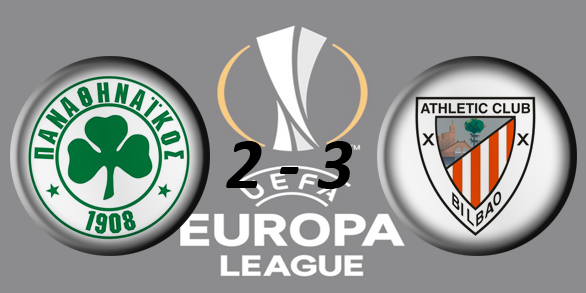 Лига Европы УЕФА 2017/2018 7c958804e857