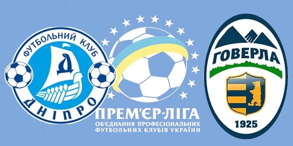 Чемпионат Украины по футболу 2012/2013 9c53ce7ec446