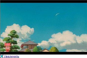 Унесенные призраками / Spirited Away / Sen to Chihiro no kamikakushi (2001 г. полнометражный) 7926c553b340t