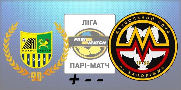 Чемпионат Украины по футболу 2015/2016 - Страница 2 0b4d39899c51