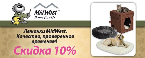 Интернет-магазин Red Dog- только качественные товары для собак! - Страница 4 04140ef1b637