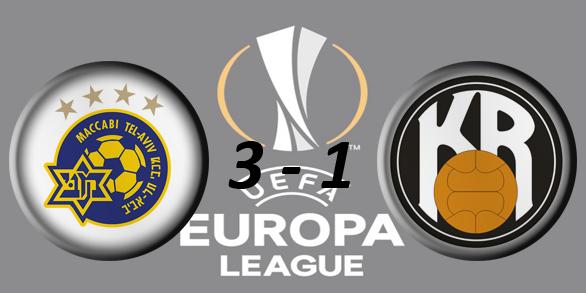Лига Европы УЕФА 2017/2018 25e2ed04cb27