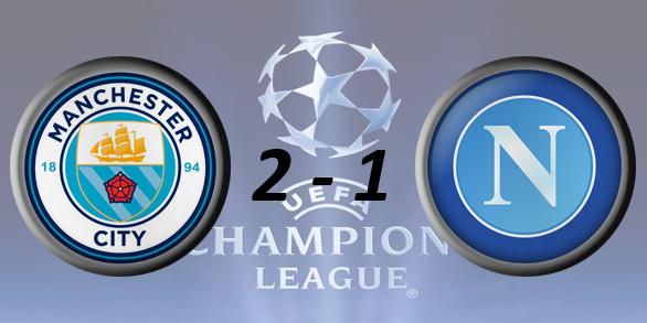 Лига чемпионов УЕФА 2017/2018 - Страница 2 8ee858180774