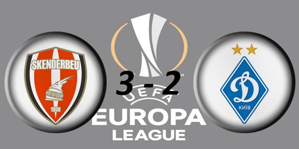 Лига Европы УЕФА 2017/2018 A21409201306