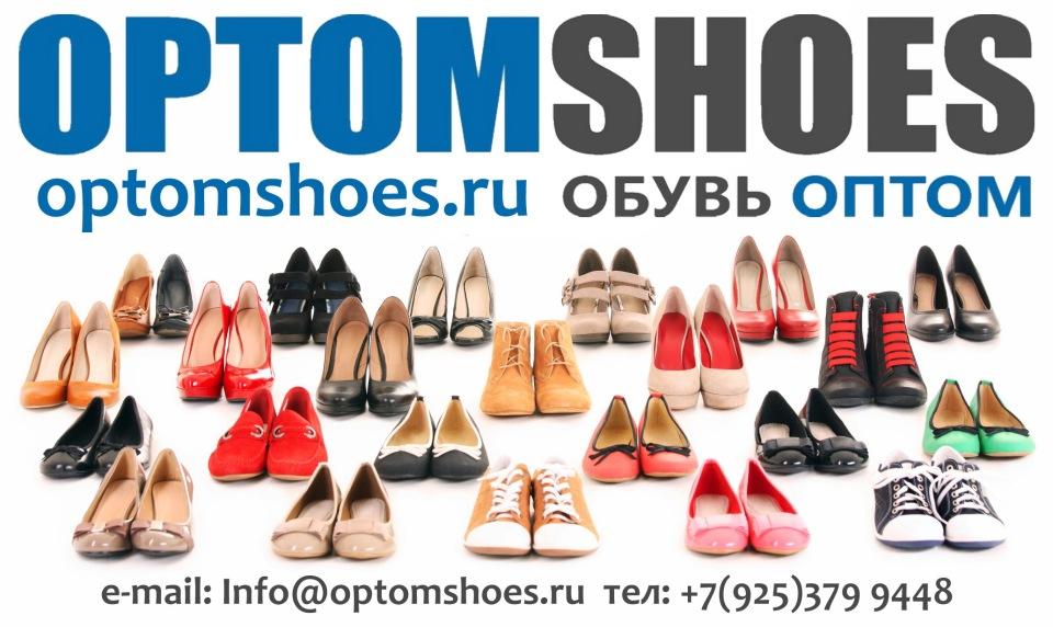 Приглашаем Организаторов Совместных Покупок - Страница 4 538d1a47edf3