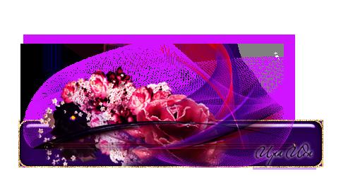 Любовь - Страница 3 7a4e72bf2334