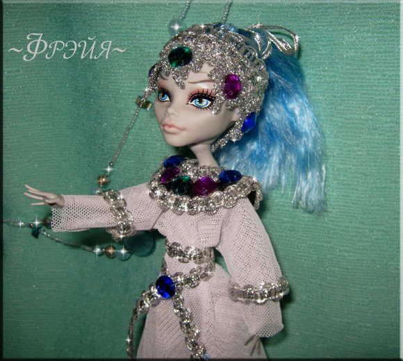 Фото наших Monster High - Страница 10 222fe6393368