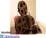 Кинопроекционные аппараты. E5db05cb1001t