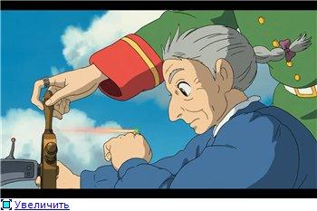 Ходячий замок / Движущийся замок Хаула / Howl's Moving Castle / Howl no Ugoku Shiro / ハウルの動く城 (2004 г. Полнометражный) - Страница 2 3be2ac986254t