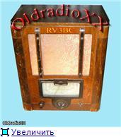 Радиоприемники 20-40-х. 9354ad9ee3a1t