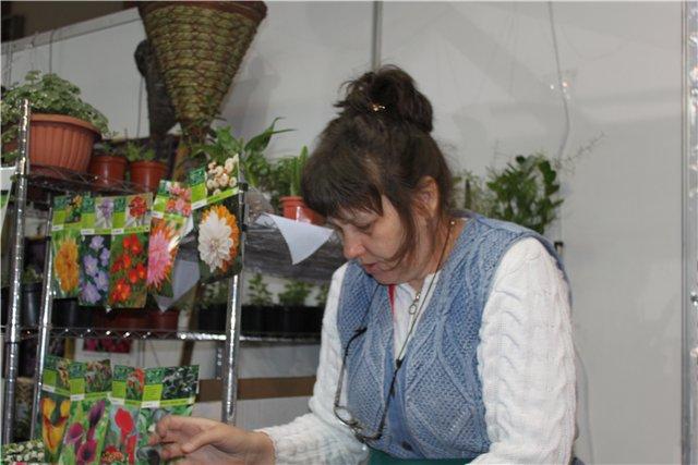 Выставка: Ландшафт и приусадебное хозяйство 2013, Алматы. 498533ed23ed