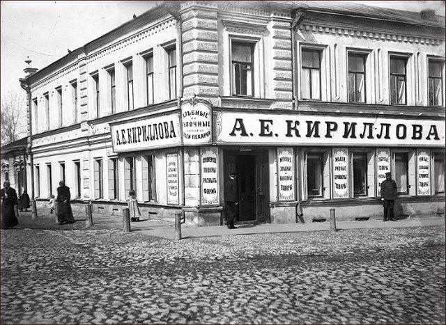 Старый-новый Нижний Новгород. E11ce43f9d18
