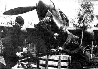 Бронебойно-зажигательно-трассирующий (БЗТ) снаряд авиационного патрона Ш-37 (корпус) F6b2f2d4edf6