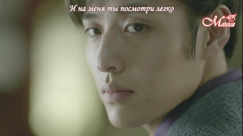 Лунные влюблённые - Алые сердца Корё / Moon Lovers: Scarlet Heart Ryeo 660e68260f9f