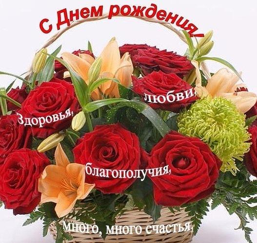 Наши праздники F771253e3196