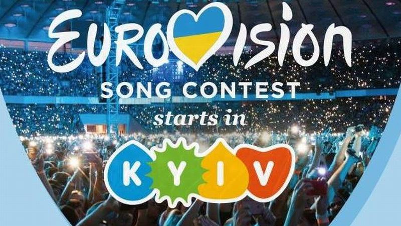 Евровидение - 2017 - Страница 3 83aa7d75eaf1