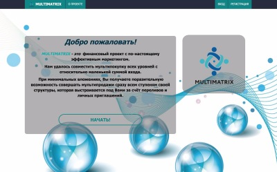 MULTIMATRIX - multimatrix.ru 75bcdf7a67a1