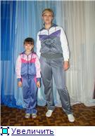 Хвастаемся спортивными и горнолыжными костюмчиками)) Eec280fba593t