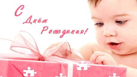 Поздравляем Гостью из будущего с Днем Рождения!!! - Страница 3 F2b8133b4719