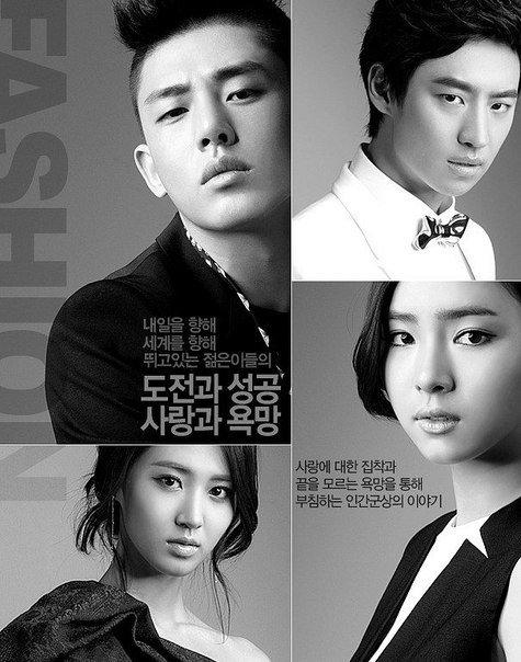 Сериалы корейские - 7 - Страница 2 E633cedbf387