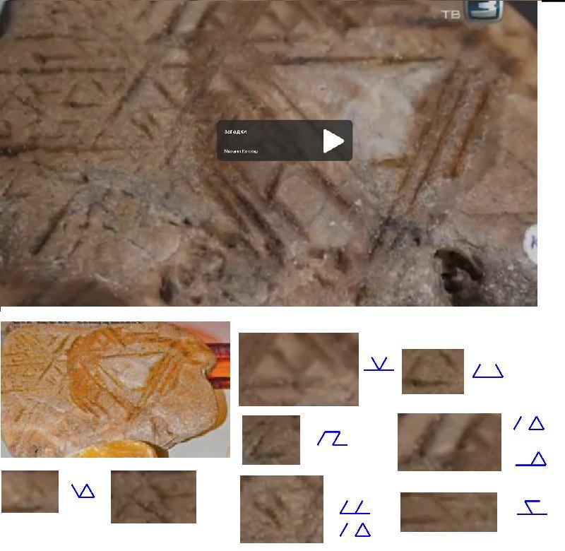 Руны на артефактах (варианты разбора) 0e5096de188e
