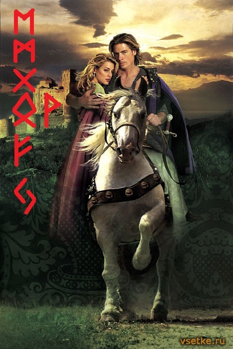 Принц на белом коне. lov_ushka F549de5297cd