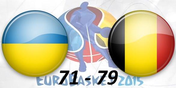 EuroBasket 2015 B2710622c97d