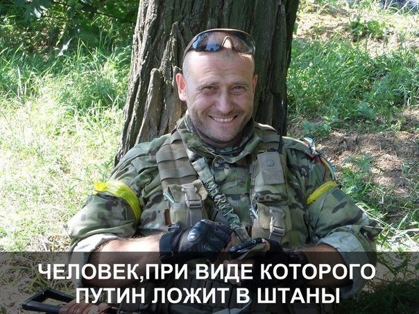 Украинский юмор и демотиваторы - Страница 3 26b0917d058d