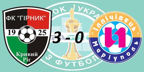 Чемпионат Украины по футболу 2015/2016 Fbe3c3ce05b0