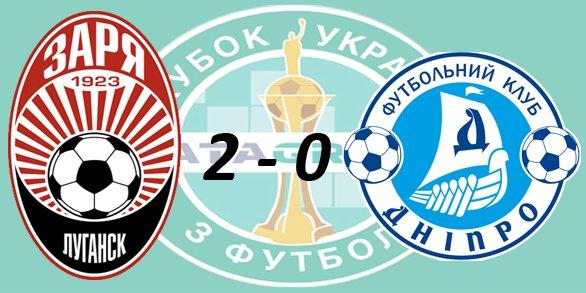 Чемпионат Украины по футболу 2015/2016 - Страница 2 8b59fbd9c7ac
