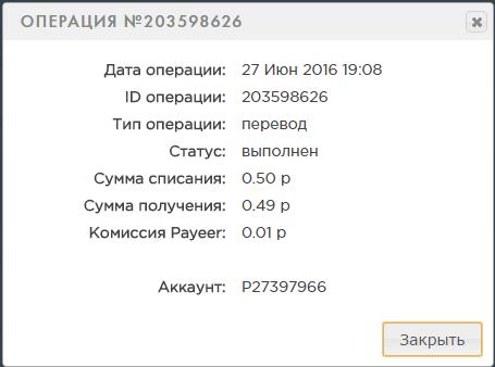 Заработок без вложений, халявный бонус каждый час на электронный кошелек A58457def827