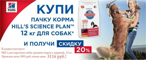 Интернет-магазин Red Dog- только качественные товары для собак! - Страница 4 B435a9398287
