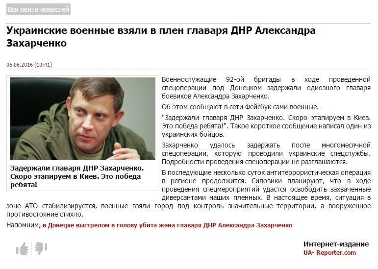 Новости устами украинских СМИ - Страница 43 09af0734b9f0