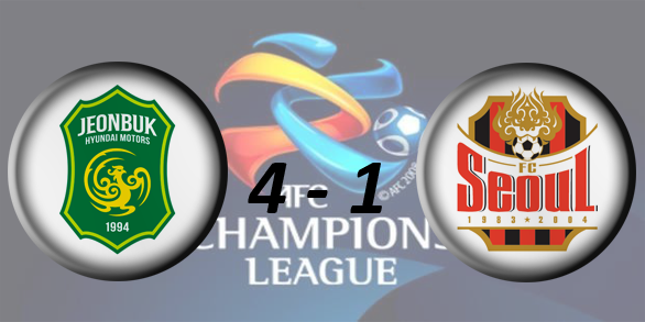 Лига чемпионов АФК 2016 - Страница 2 Fef6a73b7a83