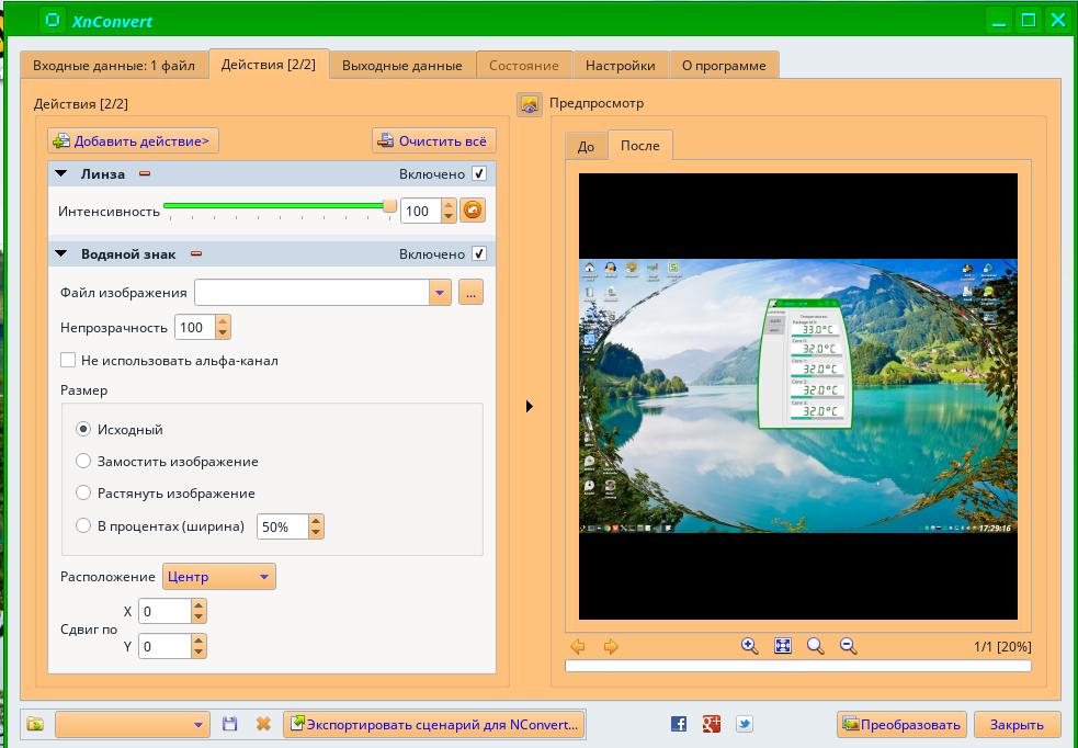 Небольшая часть программ которые работают и в Windows и в Linux 1d7751e8375a