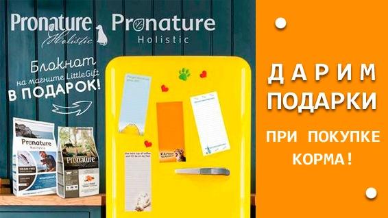 Интернет-магазин зоотоваров Счастливый Питомец C8d6da6d1352