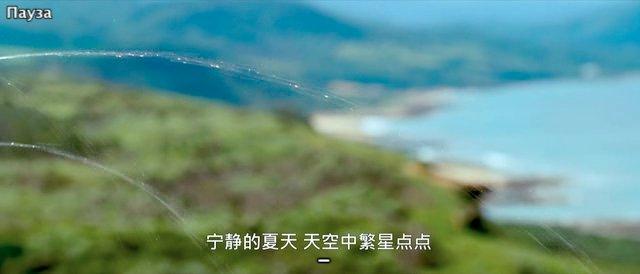 Сериалы тайваньские-2 ;) - Страница 6 B9acde5fa140