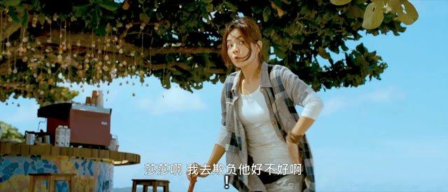 Сериалы тайваньские-2 ;) - Страница 6 3b5b1e9fb64e