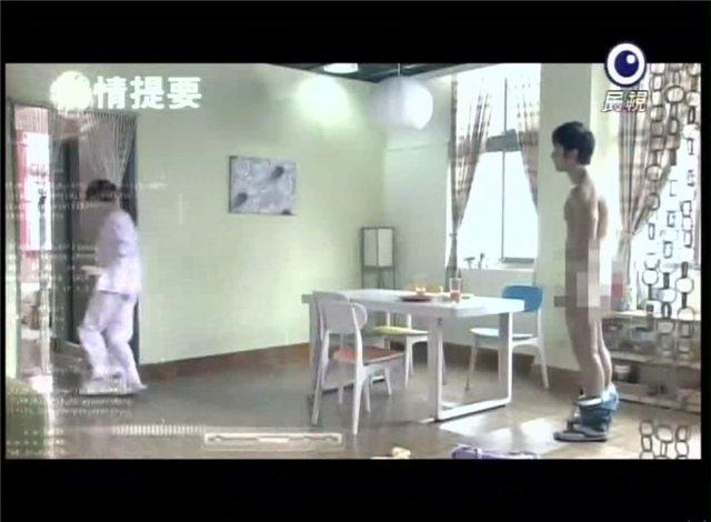 Сериалы тайваньские-2 ;) - Страница 11 E661dcd2306b