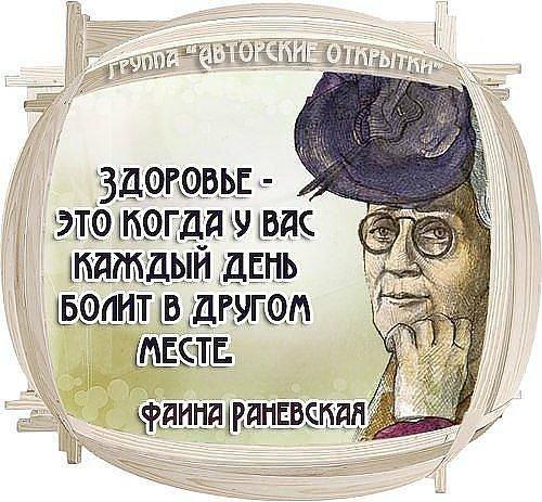 Позитивчик))) - Страница 2 51d27a84768c