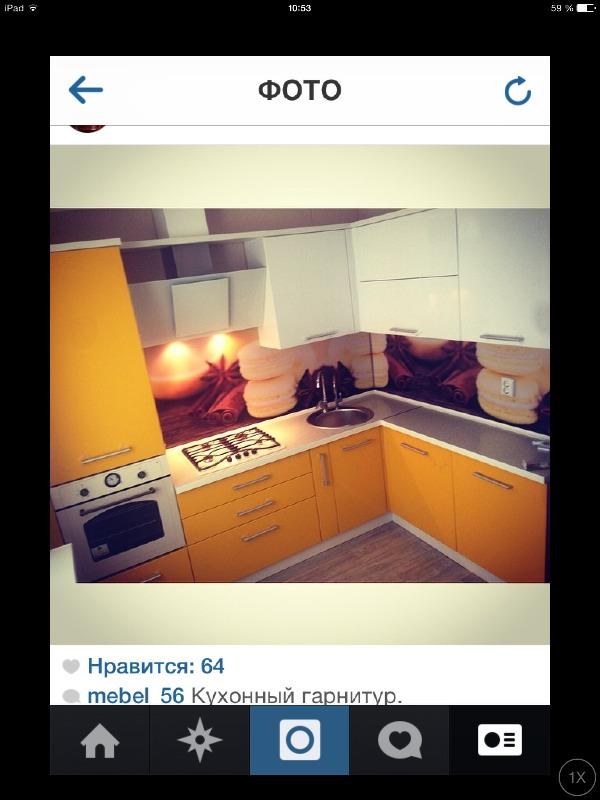 Посоветуйте как сделать кухню в Хрущевке  - Страница 4 9ffca70a30b4