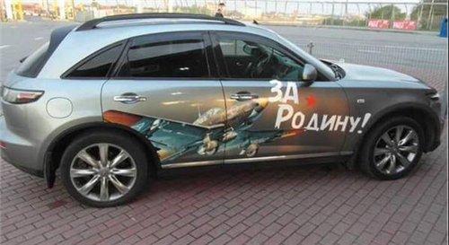 Украинский юмор и демотиваторы - Страница 2 130719ad96c6