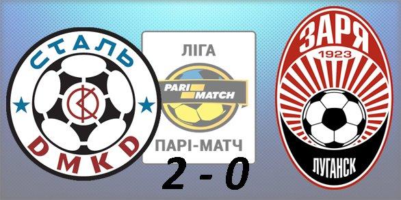 Чемпионат Украины по футболу 2015/2016 A6ba4033bc72
