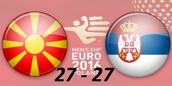 Чемпионат Европы по гандболу среди мужчин 2016 290fa400dd67
