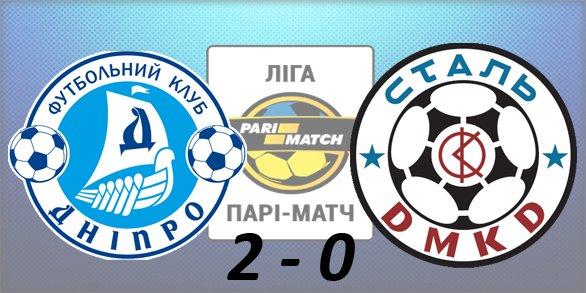 Чемпионат Украины по футболу 2015/2016 - Страница 2 1799d788c6da