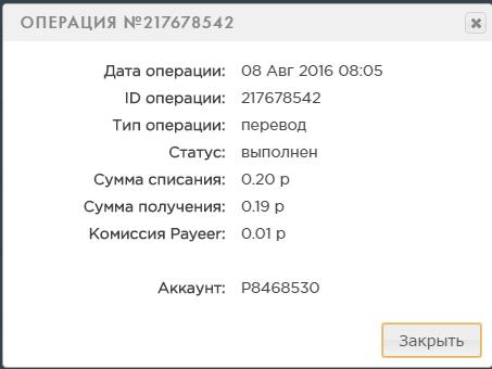 Заработок без вложений, халявный бонус каждый час на электронный кошелек - Страница 2 E1e8af0d8eb4