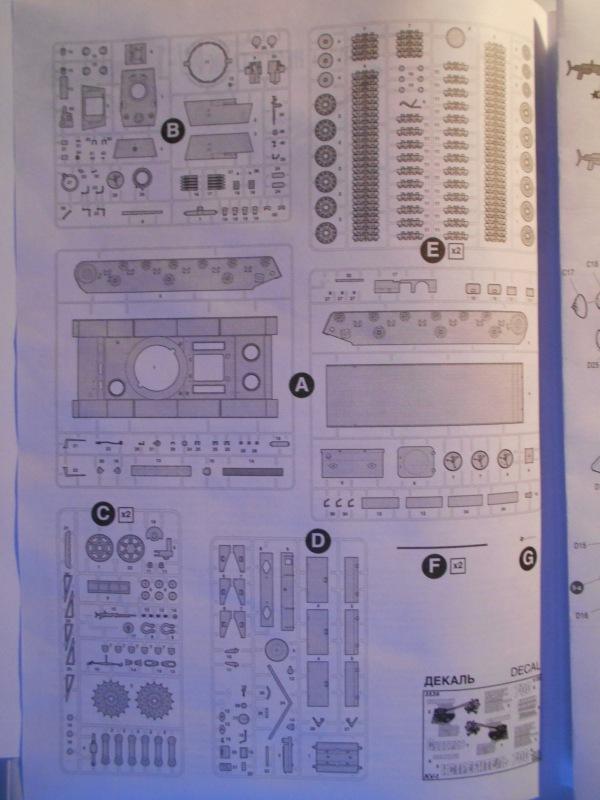 Обзор КВ-1 Звезда №3539 и Арк-модел №35033 5ad1cd19f62f